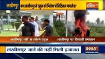 UP govt denies to give permission Rahul Gandhi to visit Lakhimpur Kheri