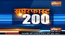 Superfast 200: India TV News | October 7, 2021