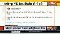 Rahul Gandhi tweets in support of sister Priyanka