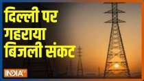 Delhi could face power crisis, says CM Kejriwal; writes to PM Modi
