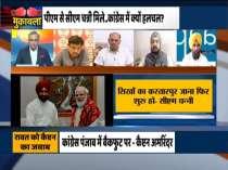 Muqabla | Will Captain Amarinder Singh propel a divide in Congress?