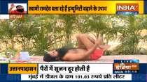 Learn yogasanas from Swami Ramdev to get rid of Dengue
