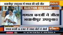Bhabanipur: Mamata Banerjee wins by 58,389 votes