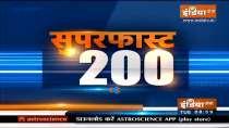 Superfast 200: India TV News | October 6, 2021