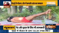 Know healthy habits from Swami Ramdev for good digestive system