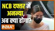 Mumbai Drugs case: Ananya Panday reaches NCB office for interrogation