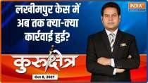 Kurukshetra: Where is Lakhimpuri Kheri violence accused Ashish Mishra?