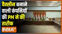 PM Modi meets Indian COVID-19 vaccine manufacturers companies