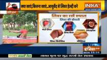 After drinking cow dung, its smell is not going from body? Follow these measures
