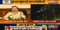 Former Mumbai Police Commissioner Param Bir Singh goes missing