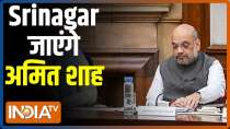 Home Minister Amit Shah to visit Jammu and Kashmir on October 23, 24 October