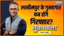 Muqabla: Union Minister Ajay Mishra