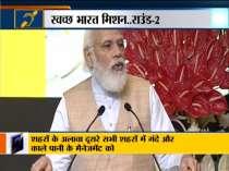 Special News | PM Modi launches Swachh Bharat Mission-Urban 2.0, AMRUT 2.0