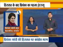 Exclusive | Priyanka Gandhi speaks to India TV on her arrest