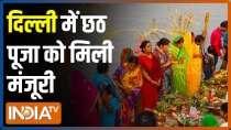 Chhath Puja permitted in Delhi, Dept. CM Manish Sisodia announces