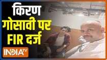 Trouble mounts for Kiran Gosavi, FIR registered in Maharashtra