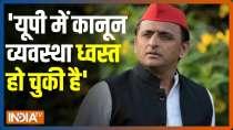 Lakhimpur Kheri | Public is watching everything, BJP will vanish in the next election : Akhilesh Yadav