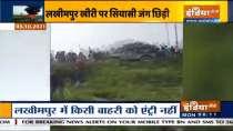 Uttar Pradesh Lakhimpur Kheri violence: Updates so far