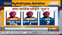 Punjab Congress Crisis: Navjot Singh Sidhu meets CM Channi amid power tussle