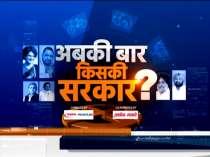 Abki Baar Kiski Sarkar   Lakhimpur violence - a political move ahead of UP polls?