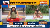 Which yogas are beneficial to increase immunity, know from Swami Ramdev