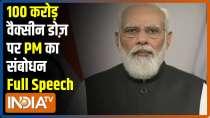PM Modi addresses nation as India reaches 1 billion COVID19 vaccinations milestone