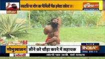 Learn yoga and home remedies from Swami Ramdev to strengthen heart