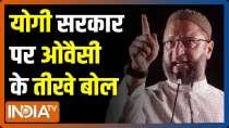 Owaisi slams CM Yogi Adityanath, questions PM Modi on China