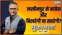 Muqabla: Will Congress benefit from Lakhimpur Kheri case?