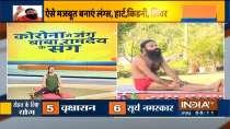 Learn yoga from Swami Ramdev for stronger willpower