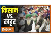 Farmers protest started in Punjab and Haryana over paddy procurement delay
