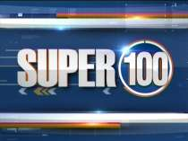 Super 100: Watch top stories of the day from India and around the world   October 2, 2021