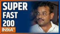 Superfast 200: India TV News | October 8, 2021