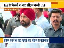 CM Channi interacts with media after meeting PM Modi, says - we discussed issue of farmers