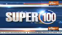 Super 100: Watch the latest news from India and around the world   October 2, 2021