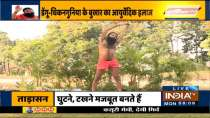 Suffering from low platelets? Know effective remedy from Swami Ramdev