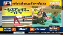 Learn Yogasanas and Ayurvedic Remedies to protect the lungs from allergies