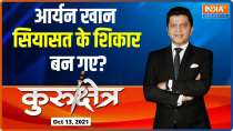 Kurukshetra: Is Aryan Khan being