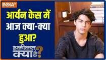 Aryan Khan to stay in general barracks of Arthur Road jail till October 20