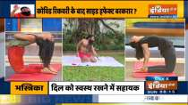 Remove weakness with yoga, make lungs strong with ayurveda