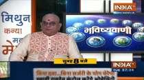 People born in Uttarabhadrapada Nakshatra should worship Neem tree for auspicious results