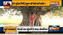 Learn Yogasana from Swami Ramdev to get relief from brain related problems
