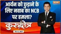 Kurukshetra: Maharashtra minister & NCP