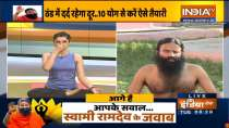 World Arthritis Day: To get rid of the problem of Arthritis, know yogic remedy from Swami Ramdev