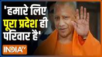 Yogi Adityanath addresses rally in Bhadohi,  says - state is like a family for us