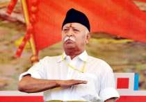 RSS Chief Mohan Bhagwat speaks on Article 370, says - people can witness the change