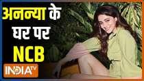 Mumbai Drugs case: Ananya Pandey summoned by NCB