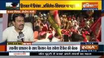 MoS Home Ajay Mishra Teni explins the situation of Lakhimpur Kheri violence