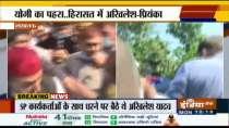 Police arrested  Akhilesh Yadav in Lucknow