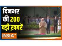 Superfast 200: India TV News | October 2nd, 2021